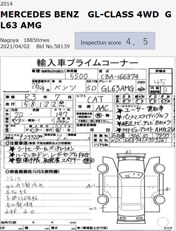 gl631