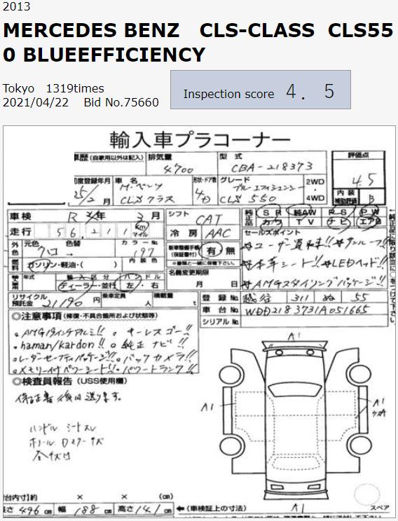 cls5501
